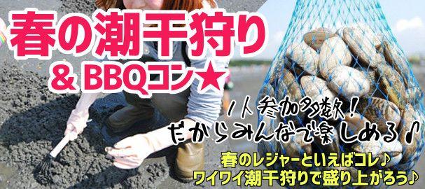 shiohigari_yokohama_bn2_img