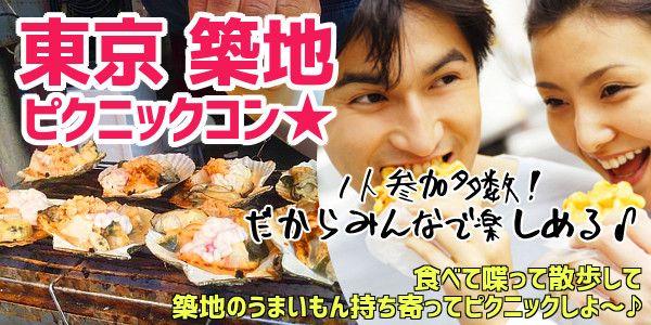 tsukiji_picnic_bn2_img