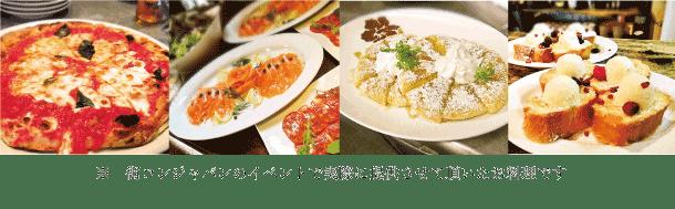 west_food2