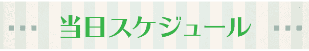 ya-machicon-05