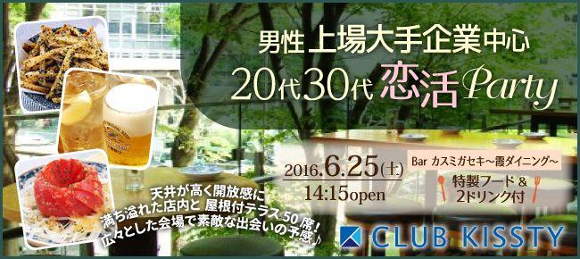 0625_虎ノ門_修正_650×290