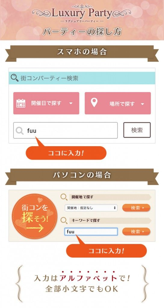 howtosearch改