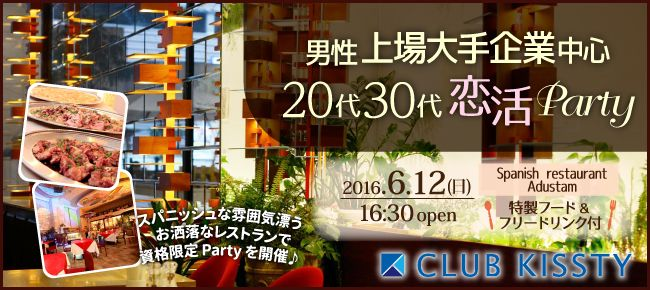 0612_1630_大阪Adustam_650×290