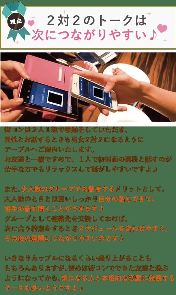 MJ繧ウ繝ウ繝・Φ繝・エ譚・04