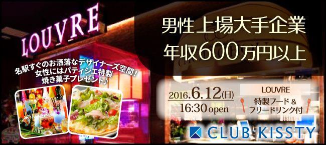 0612_1630_名古屋_650×290