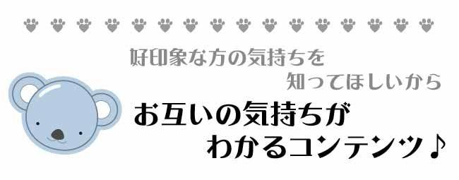 マッチング【ペット】