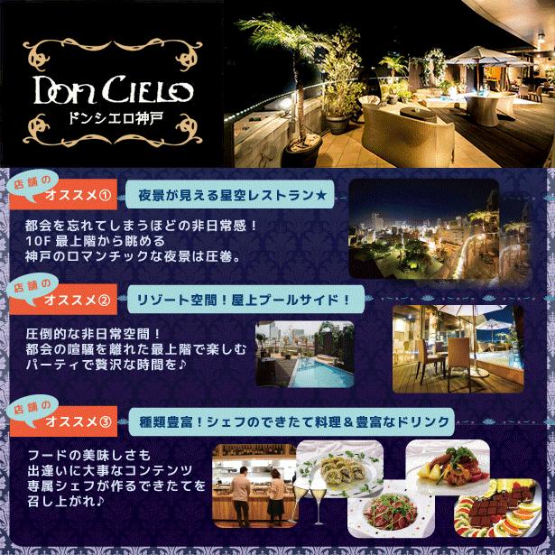 ジャパンHTML__神戸_夜1