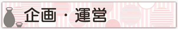 r-nihonsyumachicon-06