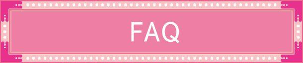 竭「FAQ
