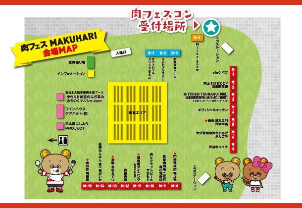 MJsozaiMAP_makuhari02