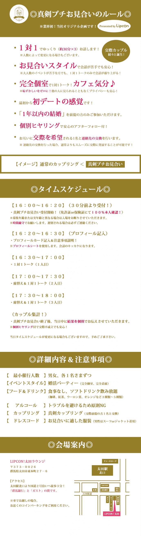 太田_1630