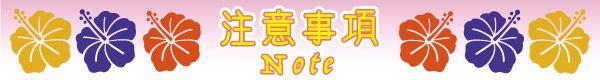 chuui_bar_okinawa