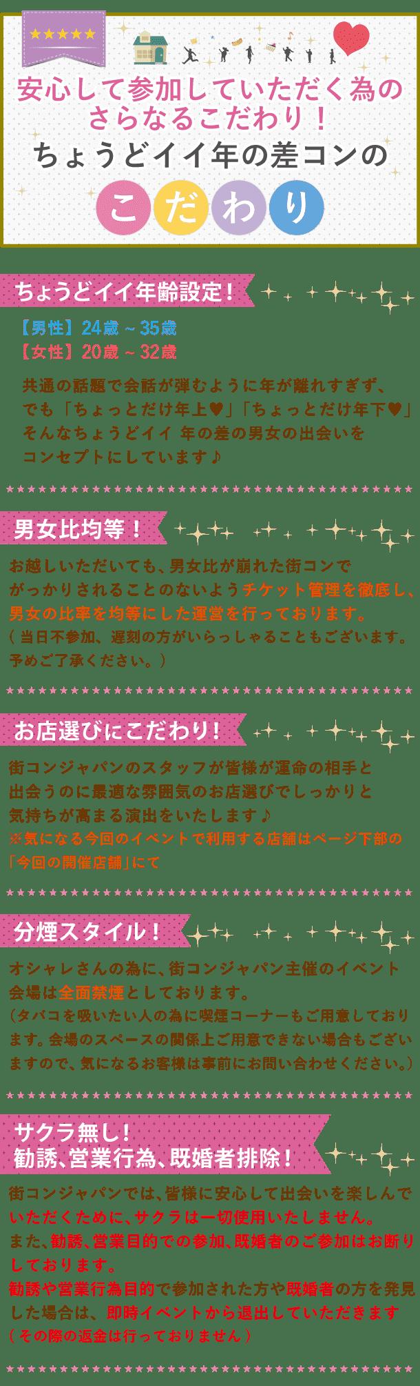 MJ繧ウ繝ウ繝・Φ繝・エ譚・07