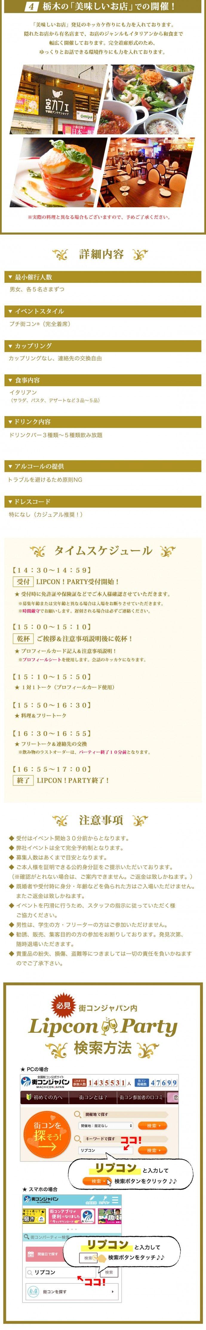 02_ヒルズカフェ_1500