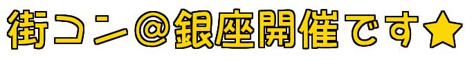 freefont_logo_riipopkkr (3)