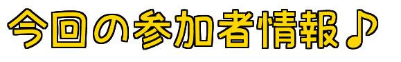 freefont_logo_riipopkkr (6)