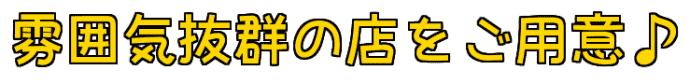 freefont_logo_riipopkkr (7)