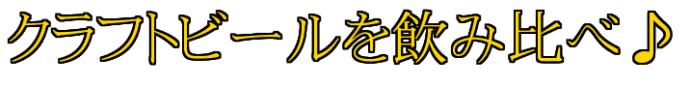 freefont_logo_ume-pmo3 (1)
