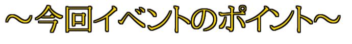 freefont_logo_ume-pmo3 (4)