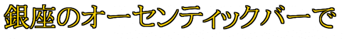 freefont_logo_ume-pmo3