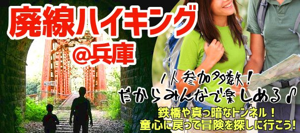 fukuchiyamahike_bn2_img