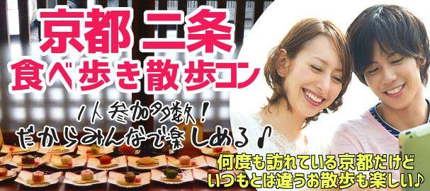 kyoto_nijo_bn2_img