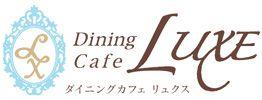 luxe_logo