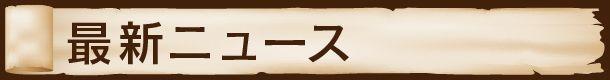 nazotoki_sozai-01