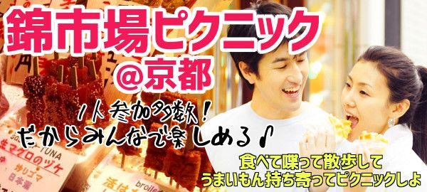 nishiki_picnic_bn22_img