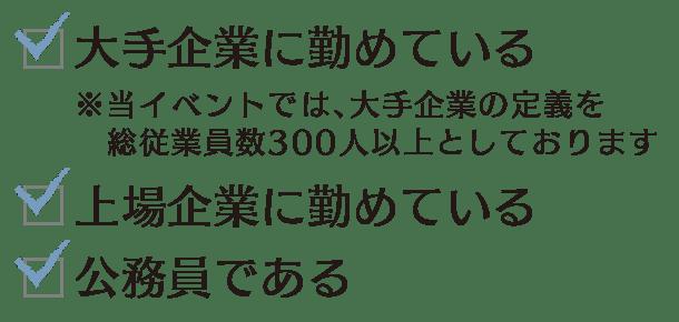 r-anteidanshi_part-16