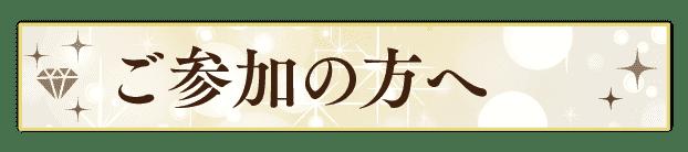 r-hanano20-05