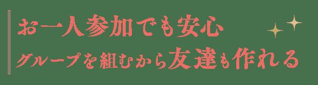 r-hanano20-09