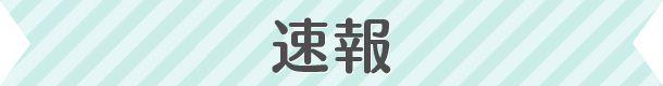 r-kawaii1-1blue_title01