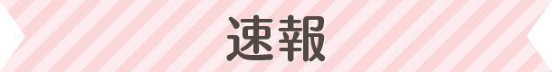r-kawaii1-1pink_title01