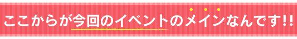 r-okayamasyugo-05