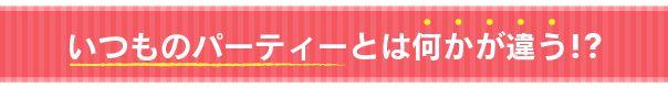 r-okayamasyugo-06