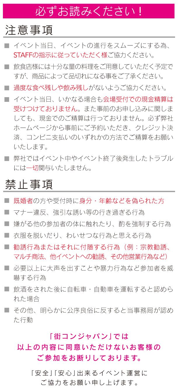 rule7 (1)