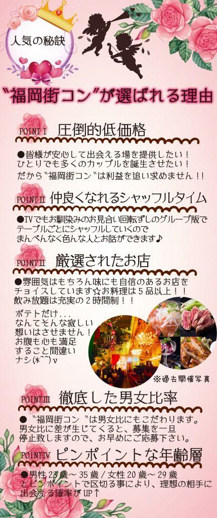 s_shousai_01_jyapan