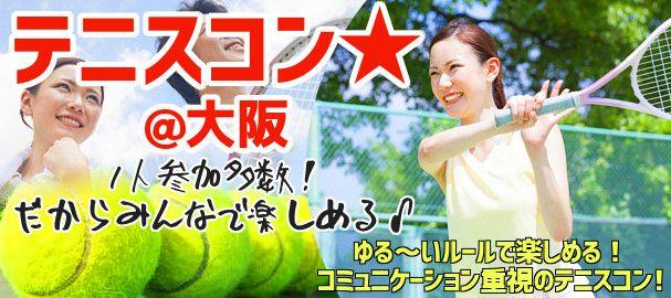 tennis_osaka_bn_img