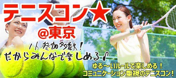 tennis_tokyo_bn_img