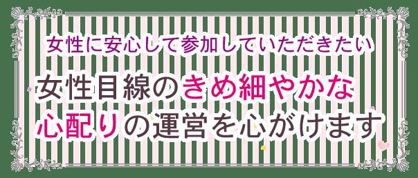 tokimeku_n_check2