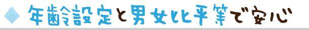 tokyo-nime_parts14