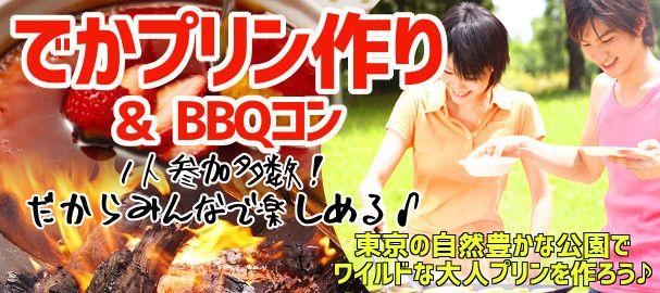 tokyo_prin_bn2_img