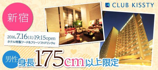 0716_1915_新宿_650×290