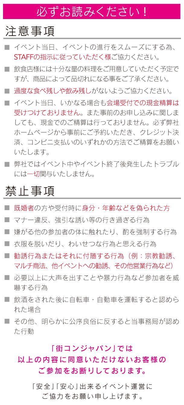 ルール画像★