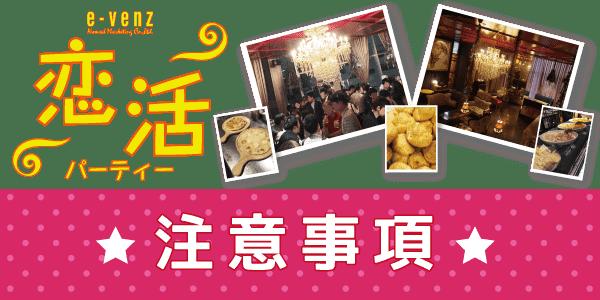 160611koikatsu_bar_note