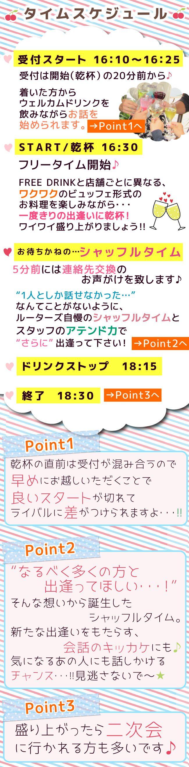 ★青山1610受付