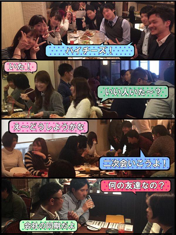 開催レポート(ジャパン用) のコピー