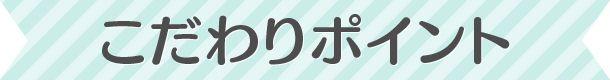 r-kawaii1-1blue_title03 - コピー