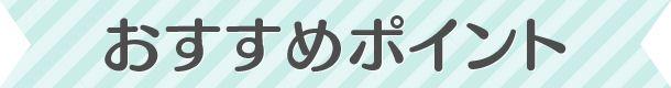 r-kawaii1-1blue_title04 - コピー